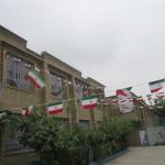 نمای ورودی ساختمان